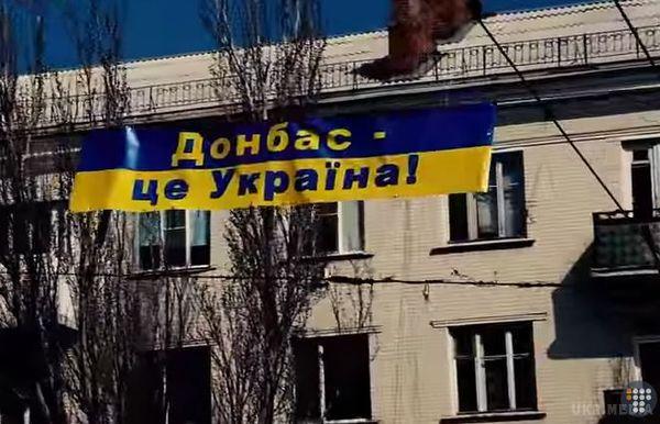 Німеччина, Франція таСША підтримали продовження дії закону про особливий статус Донбасу