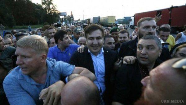 10 грузинам заборонили в'їзд вУкраїну заучасть у«прориві» кордону Саакашвілі