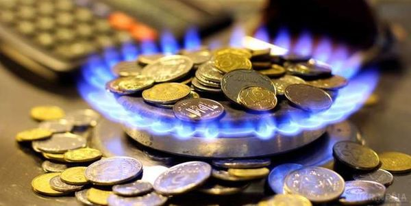 Міненерго: Газ подорожчає на6%