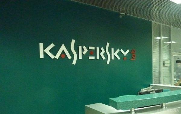 Лабораторія Касперського уклала угоду про співпрацю з Інтерполом попри повідомлення про кібершпигунство