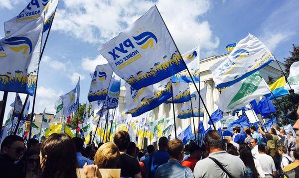 Саакашвілі: Акція під Радою 17 жовтня може стати безстроковою