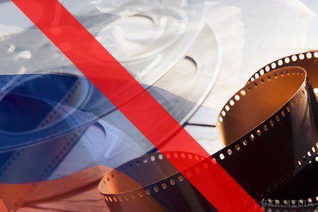ВУкраїні заборонили чотири російських фільми
