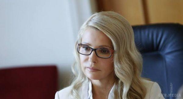 Тимошенко балотуватиметься впрезиденти України