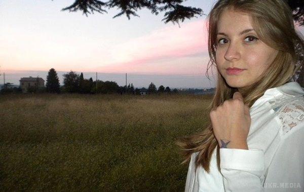 В Італії знайшли повішеною дівчину зУкраїни