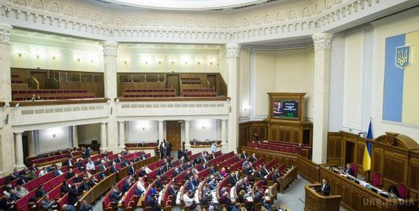 Рада відхилила три закони про зміну системи виборів вУкраїні