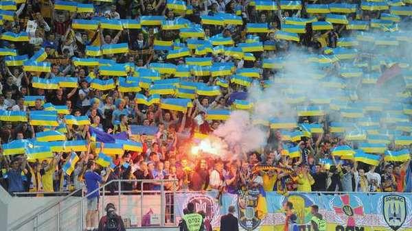 Україна— Словаччина: матч уЛьвові залежить від рішення ФІФА