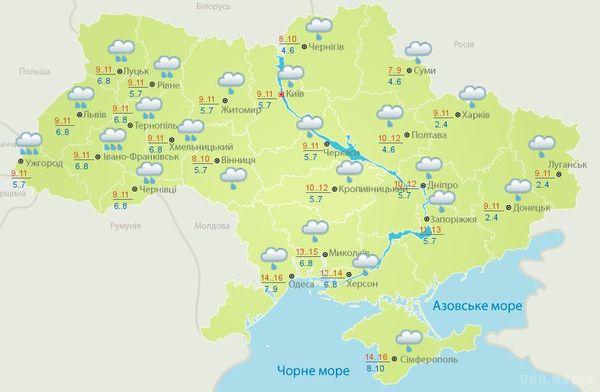Погода вихідними вУкраїні: холод і дощі