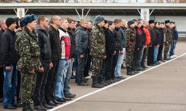Призовники повинні приходити до військкомату навіть без повістки,— Міноборони