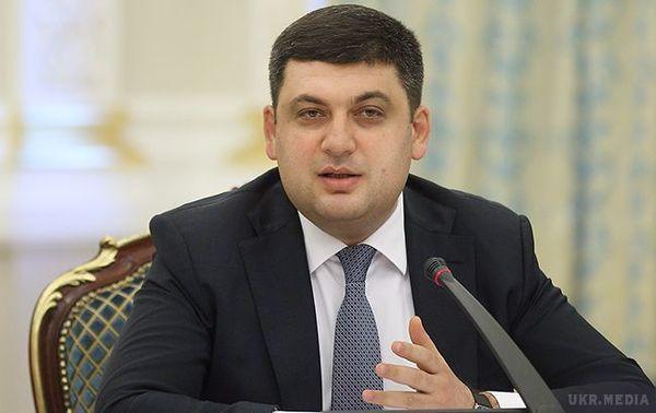 Гройсман: Україна готова надати США інформацію посправі Манафорта