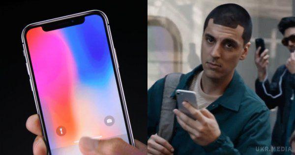 Samsung познущалася над шанувальниками Apple вновій рекламі