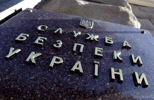 Після анексії Криму наматерикову частину України повернулося всього 217 співробітників СБУ