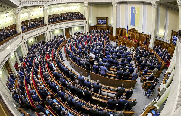 Рада підтримала упершому читанні закон про приватизацію