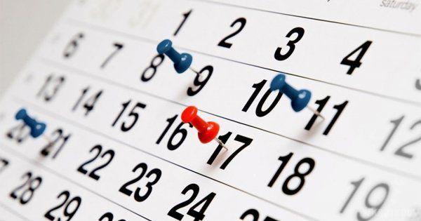 В'ятрович пропонує змінити календар українських свят