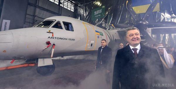 «Антонов» показав нові літаки вДубаї