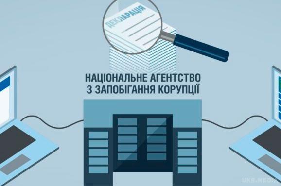 Працівниця НАЗК розповіла, щоКорчак фальсифікує перевірки декларацій