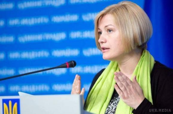 Геращенко: Кількість заручників наДонбасі зросла до157 людей