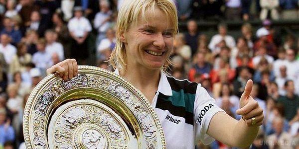На50-му році життя померла легендарна чеська тенісистка Яна Новотна
