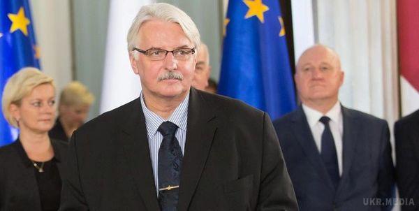 МЗС Польщі: У відносинах зУкраїною регрес
