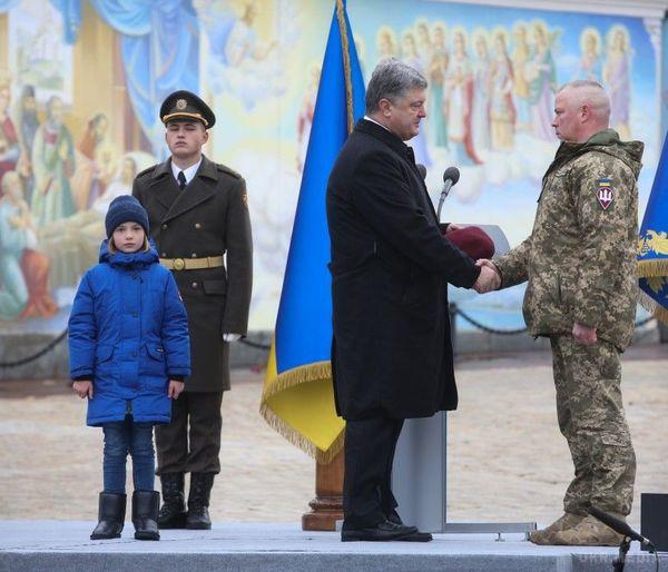 ВУкраїні святкують День десантно-штурмових військ