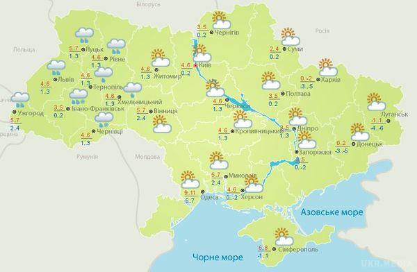 ВУкраїні внайближчу добу очікуються дощі тамокрий сніг