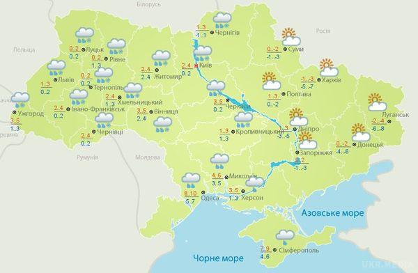 Погода насьогодні: вУкраїні місцями сніг і дощі, температура до +10