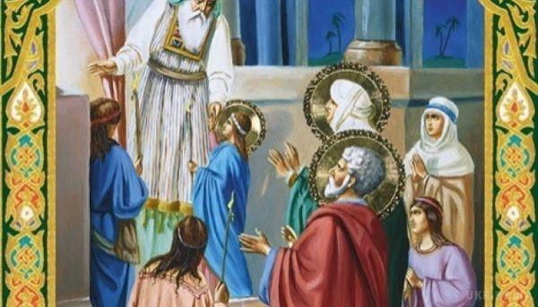 Православні святкують Введення ухрам Пресвятої Богородиці