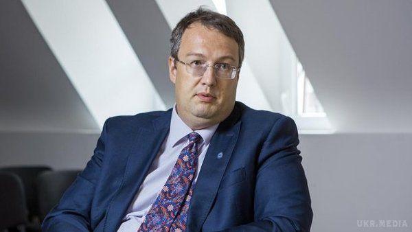 Саакашвілі проводив акції загроші Курченка для захоплення влади вУкраїні - Луценко