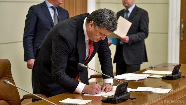 Порошенко підписав закон Про житлово-комунальні послуги