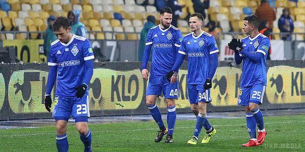Розгромивши «Партизан», «Динамо» зпершого місця вийшло уплей-оф Ліги Європи
