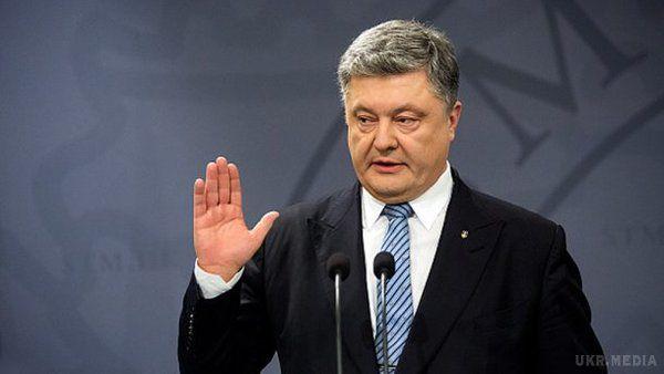 Порошенка, Турчинова, Авакова допитають всуді усправі про держзраду Януковича