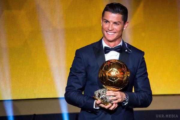 Кріштіану Роналду здобув «Золотий м'яч» якнайкращий футболіст року в Європі