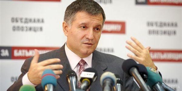 Янукович боявся Путіна,— Аваков