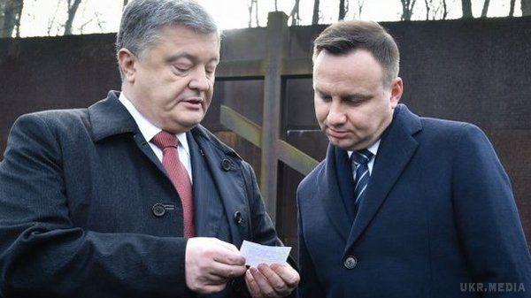 Україна таПольща скоротять «чорний список»— Порошенко