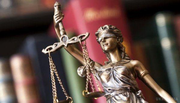 Голова Верховного Суду України Романюк пішов у відставку