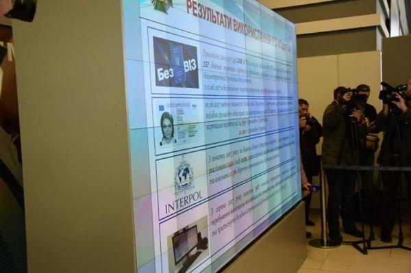 Із нового року вУкраїні стартує система фіксації біометричних даних іноземців