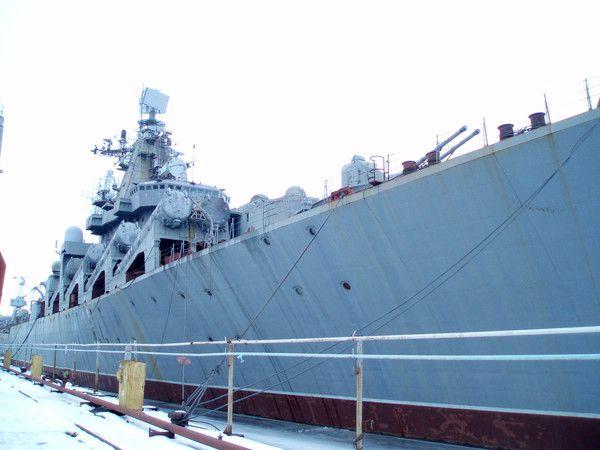 Укроборонпром: Міноборони заявило, щоВМС немають потреби уракетному крейсері «Україна»