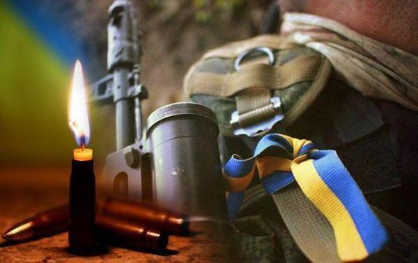 УГенштабі назвали кількість загиблих військовослужбовців ЗСУ вцьому році