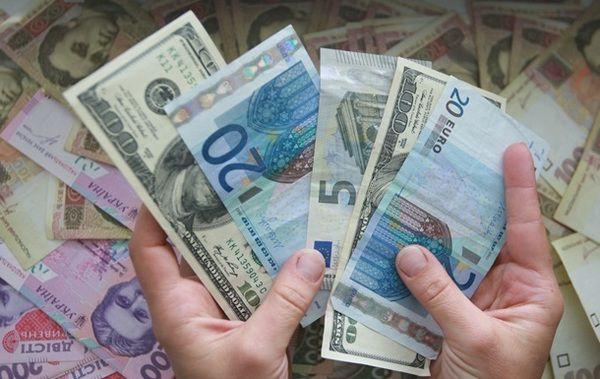 Національний банк змінив офіційний курс гривні - гривня знижується