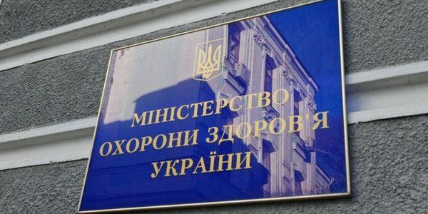 УМОЗ запропонували залишити діяльність цілителів поза законом