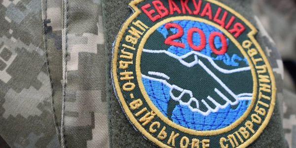 Україна передала окупантам тіла загиблих— АТО