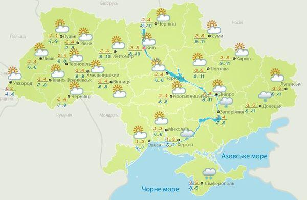 Сьогодні вУкраїні очікується мінлива хмарність