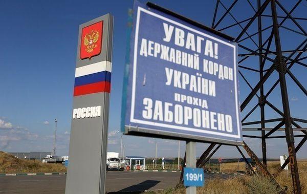 УДерждумі РФхочуть розірвати договір зУкраїною вчастині визнання кордонів