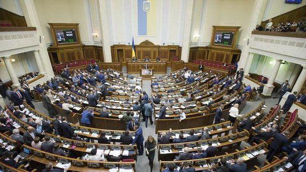 Голосування поскандальному закону про реінтеграцію Донбасу: названа нова дата