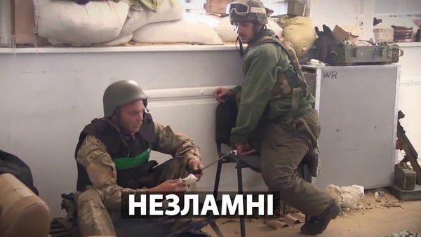Сьогодні вшановують День пам'яті Кіборгів— мужніх захисників Донецького аеропорту