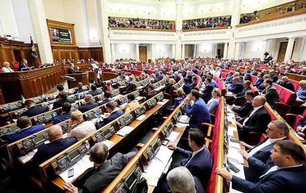 Верховна Рада ухвалила в цілому законопроект про реінтеграцію Донбасу