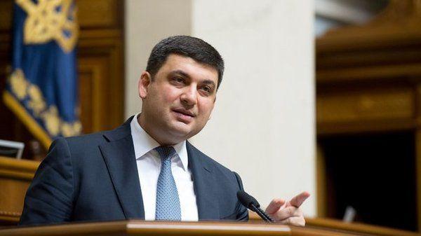 Гройсман: Зростання доходів українців буде випереджати зростання цін