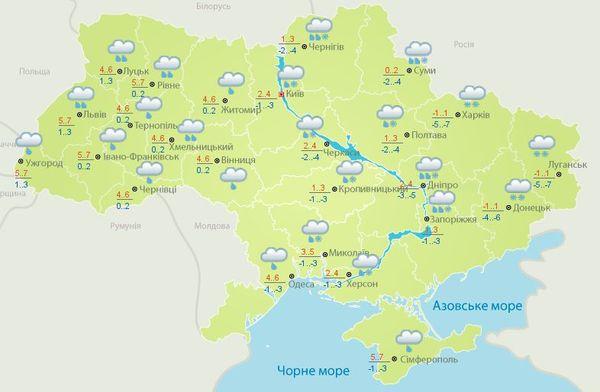 Сонна погода: вУкраїні очікується сильний вітер, дощі тамокрий сніг
