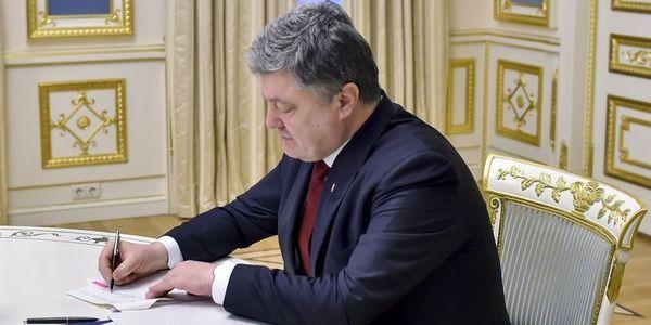 Порошенко ввів у дію рішення РНБО про оборонне держзамовлення натри роки