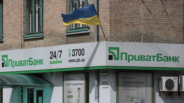 «ПриватБанк» планують продати впродовж п'яти років,— Данилюк