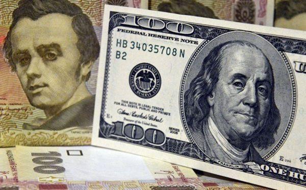 Курс гривні додолара знизився до26,35 грн/$
